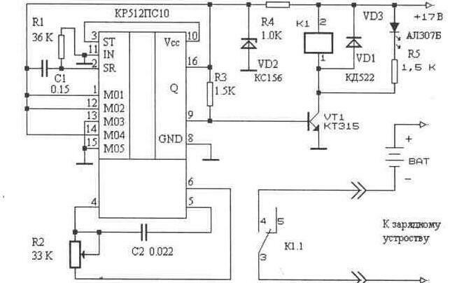 Кр512пс10 схема включения